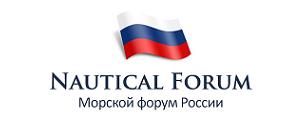 Морской форум России