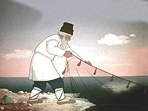 Пушкин сказка о рыбаке и рыбке