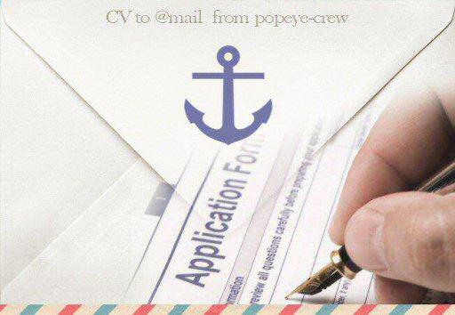 апликейшн форм для моряков образец