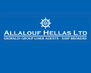 крюинг Allalouf Hellas Ltd, Пирей