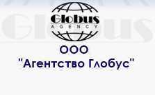 крюинг Globus Agency Ltd, Kiev