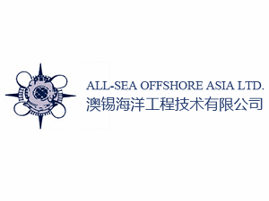 крюинг All-Sea Offshore Asia Ltd, Шэньчжэнь