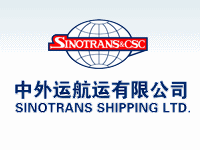 крюинг Sinotrans Shipping Limited, Гонконг