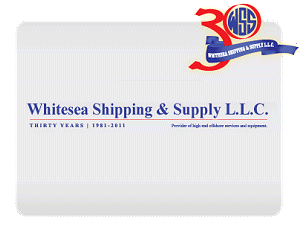 Крюинговая компания Whitesea Shipping and Supply (WSS)